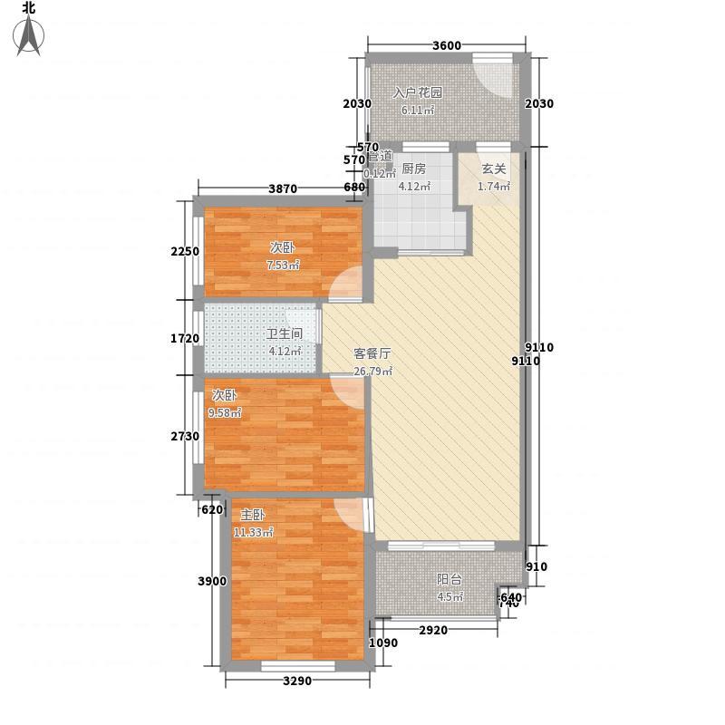 万科金域国际96.00㎡万科金域国际户型图3-5栋05、06单元标准层蓝调时光户型3室2厅2卫1厨户型3室2厅2卫1厨