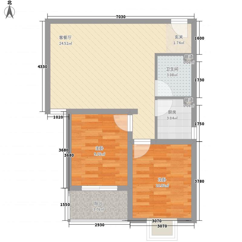 凤凰城77.20㎡2号楼C户型2室1厅1卫1厨