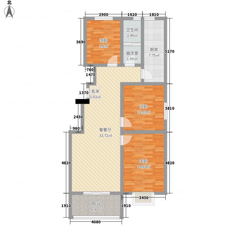 尚书院小区125.00㎡A户型3室2厅1卫1厨