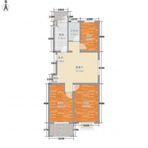东顺花园3室1厅1卫1厨74.07㎡户型图
