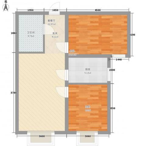 上上城青年社区二期2室1厅1卫1厨84.00㎡户型图