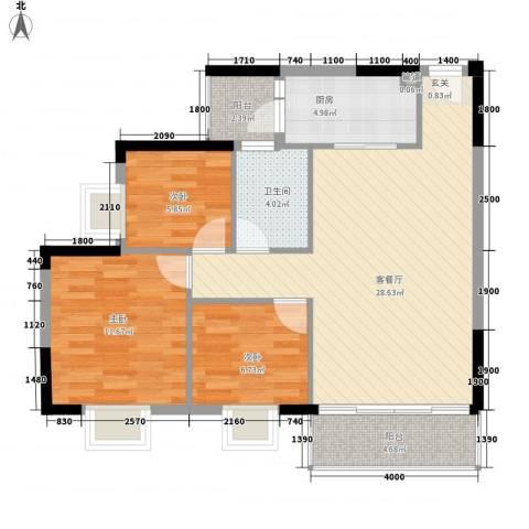 京华奥园3室1厅1卫1厨69.00㎡户型图