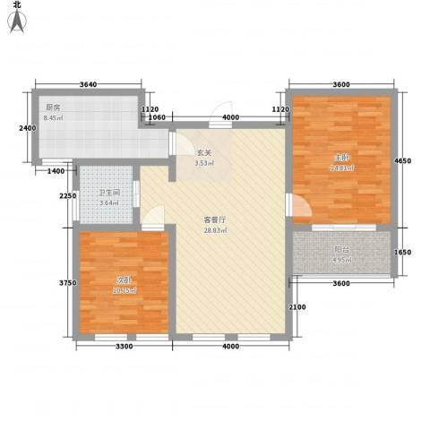 泰和天成2室1厅1卫1厨102.00㎡户型图