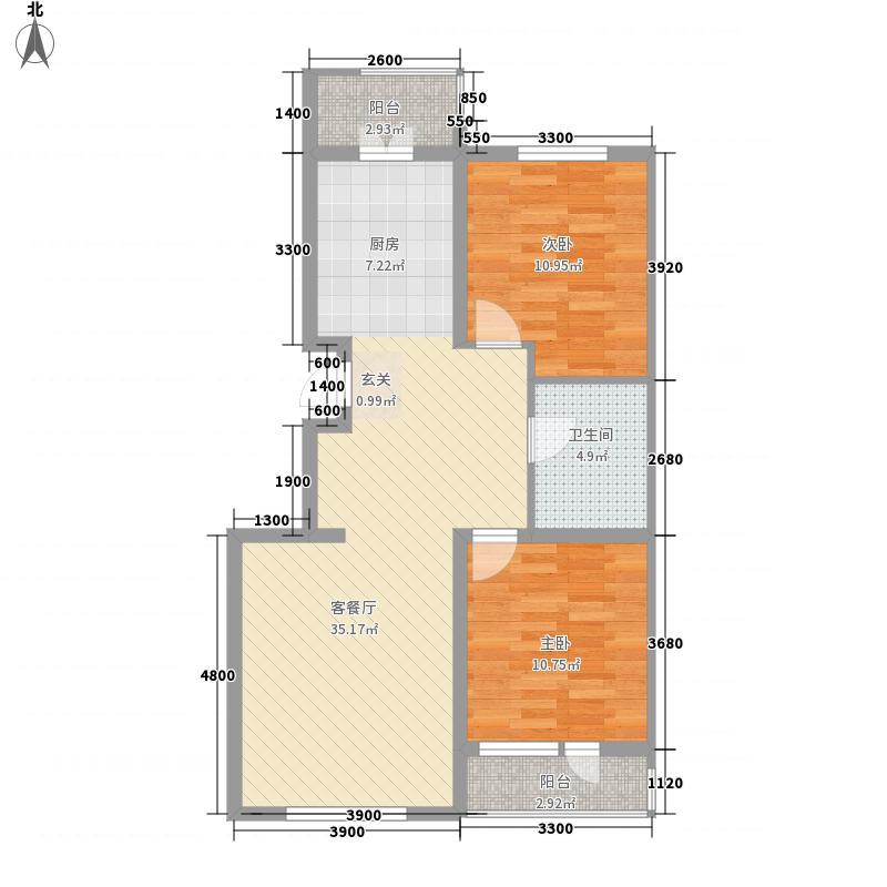柏林春天户型图小高层 2室2厅1卫1厨