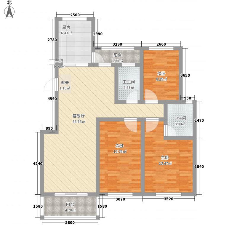 九龙港水街131.60㎡F户型3室2厅2卫