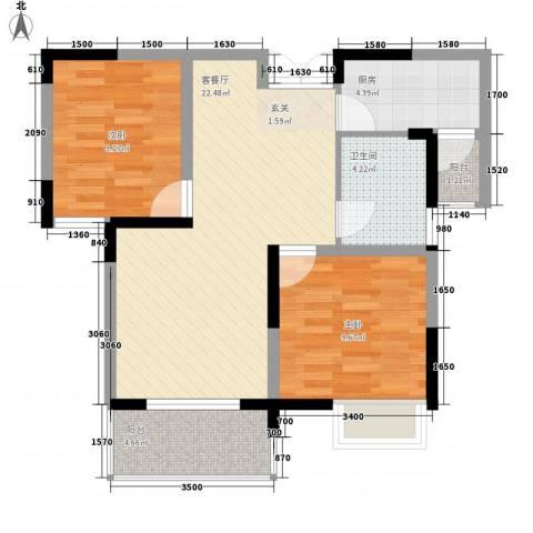 清风华园2室1厅1卫1厨83.00㎡户型图