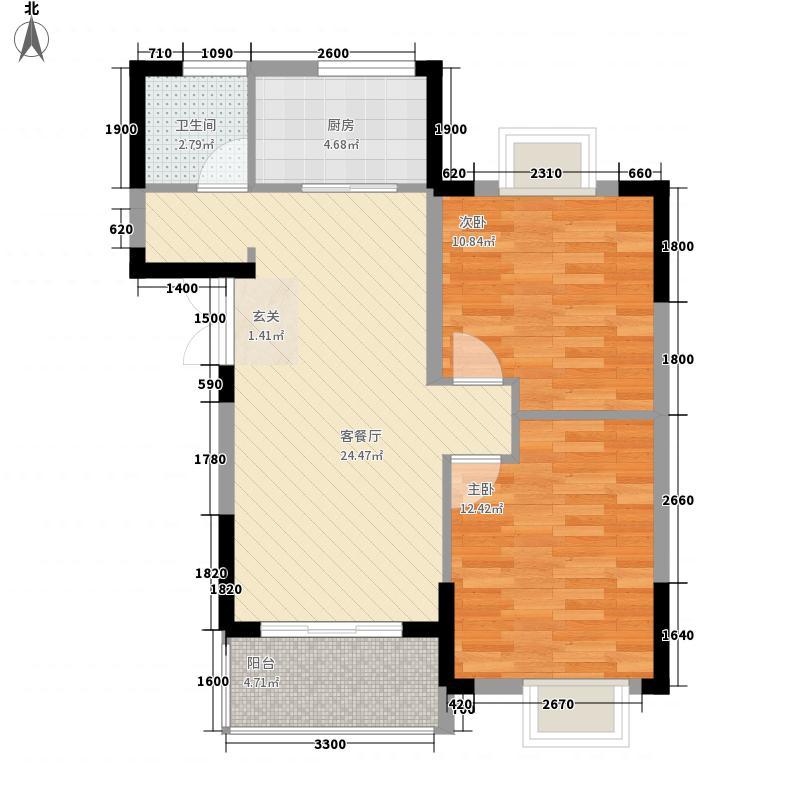 清风华园8.32㎡B2户型2室2厅1卫1厨
