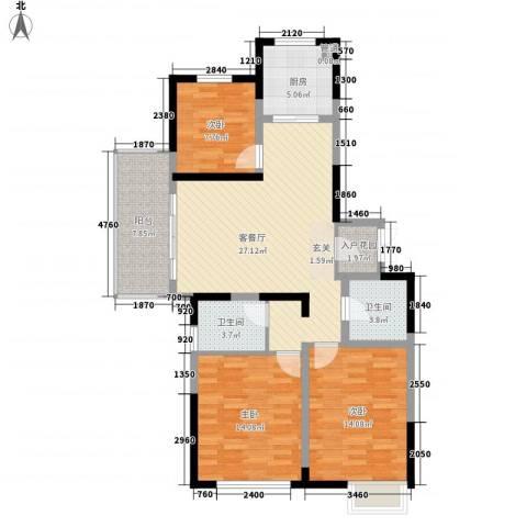冠城华府3室1厅2卫1厨128.00㎡户型图