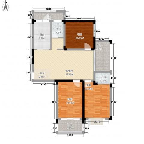 格林春天・野花园二期3室1厅2卫1厨128.00㎡户型图