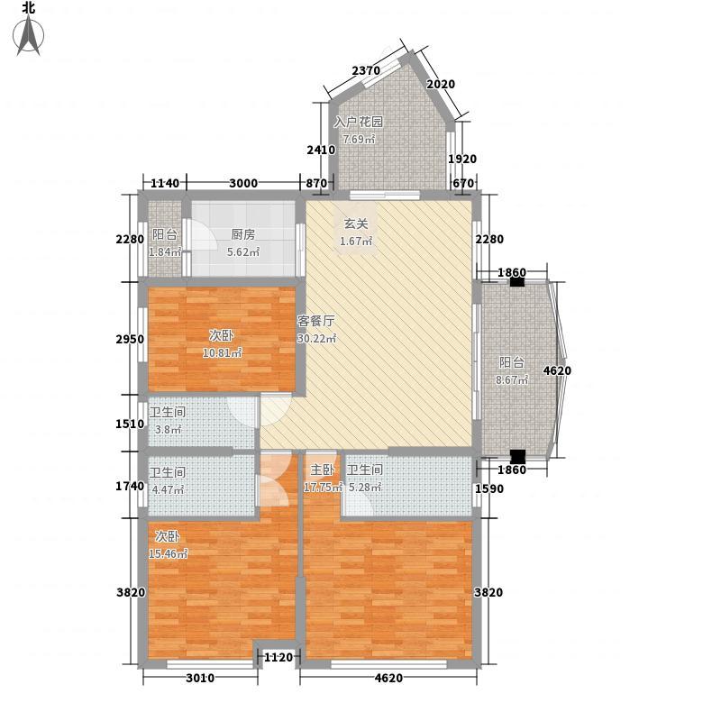 名汇城市花园141.00㎡1户型3室2厅3卫1厨