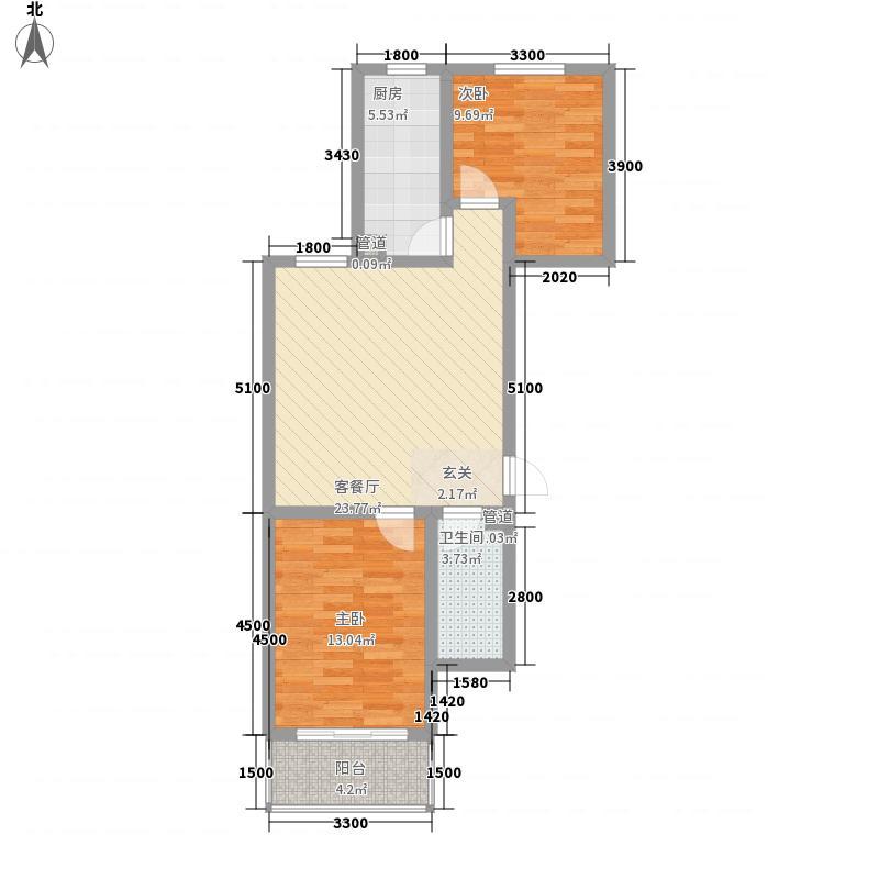 信园8.61㎡C户型2室2厅1卫1厨
