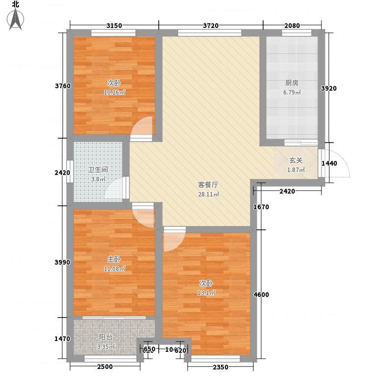 华新・新城110.00㎡华新・新城033室2厅1卫1厨110.00㎡户型3室2厅1卫1厨