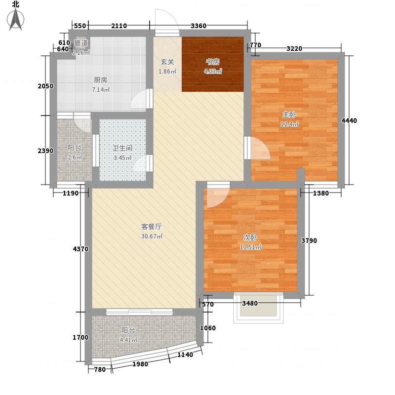 新港国际105.00㎡新港国际户型图C2室2厅1卫户型2室2厅1卫