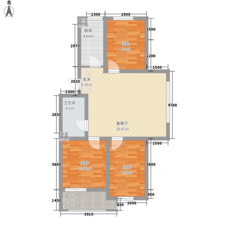 恒兴碧海名居6.18㎡H-1三、四、五层户型3室1厅1卫1厨