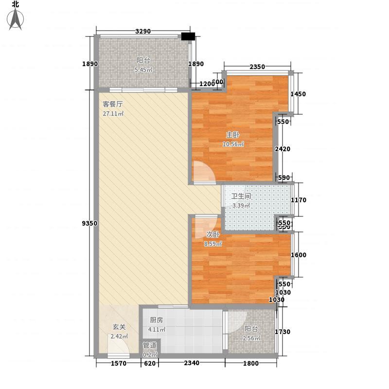 德昌盛景77.60㎡3栋1单元01、0户型2室2厅1卫1厨