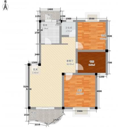 汉口人家3室1厅1卫1厨113.00㎡户型图