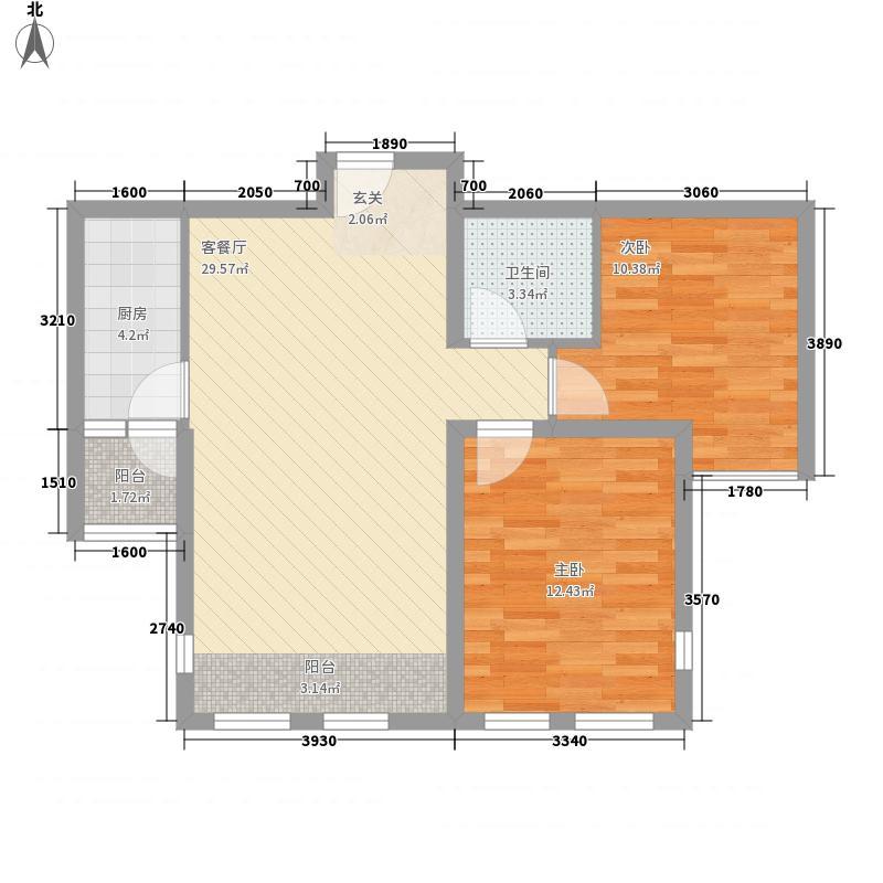 尚唐国际88.47㎡尚唐国际户型图二期9/11/15#楼B1户型2室2厅1卫1厨户型2室2厅1卫1厨
