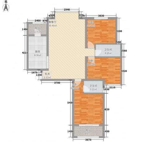 依水现代城3室1厅2卫1厨133.00㎡户型图
