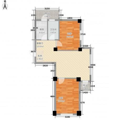 久业佳园2室1厅1卫1厨91.00㎡户型图