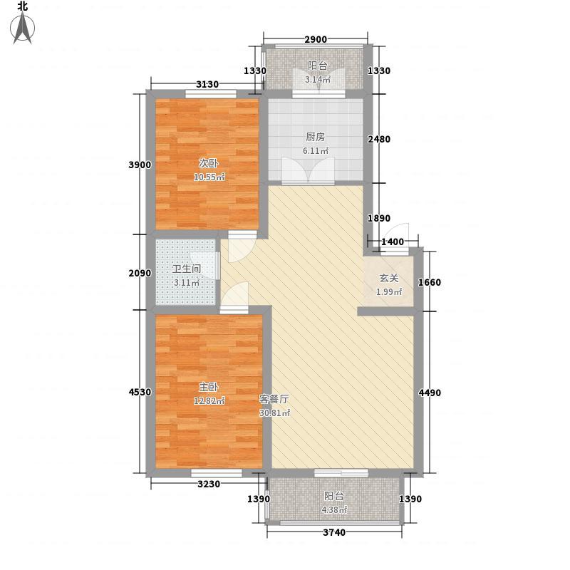 久业佳园92.69㎡久业佳园户型图2室2厅1卫户型10室
