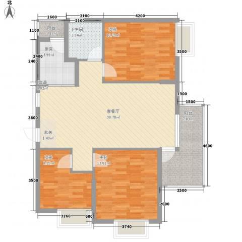 沂龙湾润园3室1厅1卫1厨112.00㎡户型图
