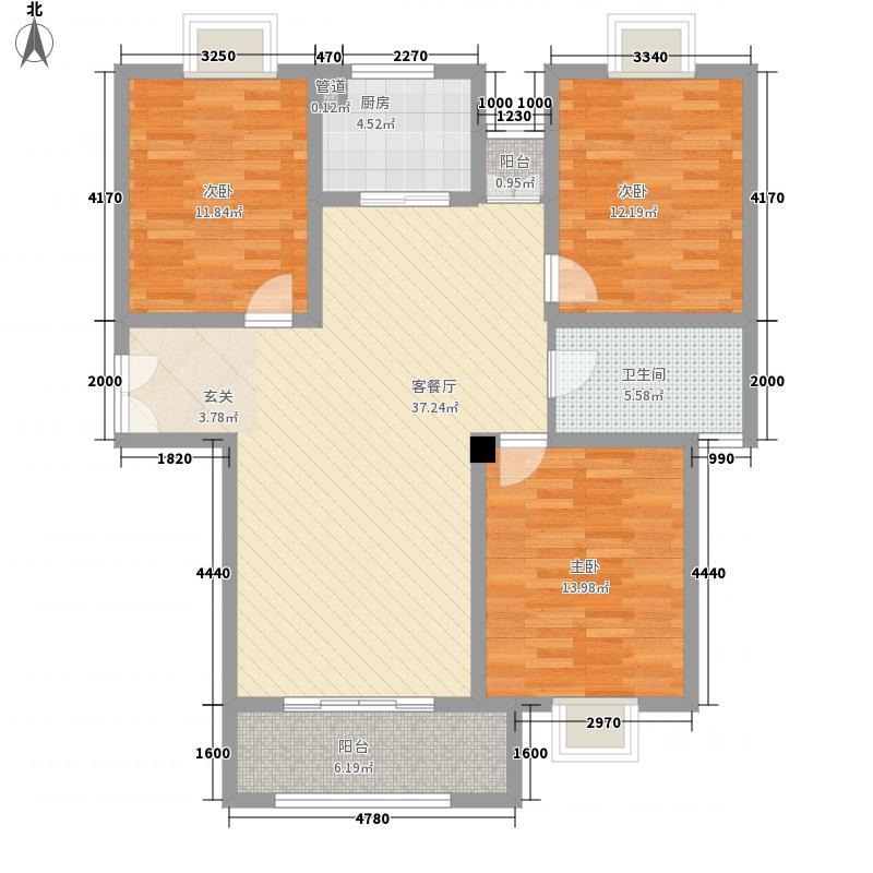我家山水134.00㎡一期高层公寓5栋C1F户型3室2厅2卫1厨