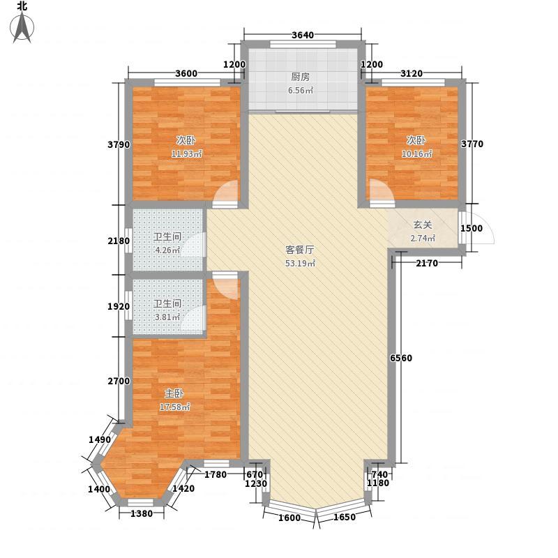 毓秀国际公馆151.80㎡户型3室2厅1卫1厨