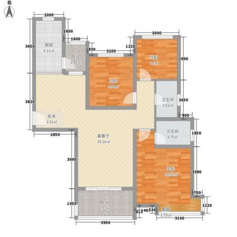 恒大金碧天下3室1厅2卫1厨132.00㎡户型图