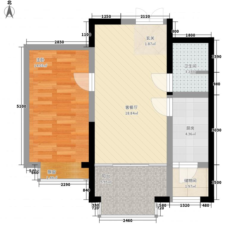 泓庆家园一室两厅一卫户型1室2厅1卫1厨