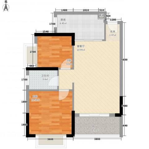 城市主场2室1厅1卫1厨76.00㎡户型图