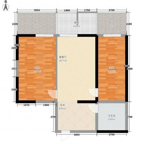 兴庆宫馆2室1厅1卫1厨118.00㎡户型图