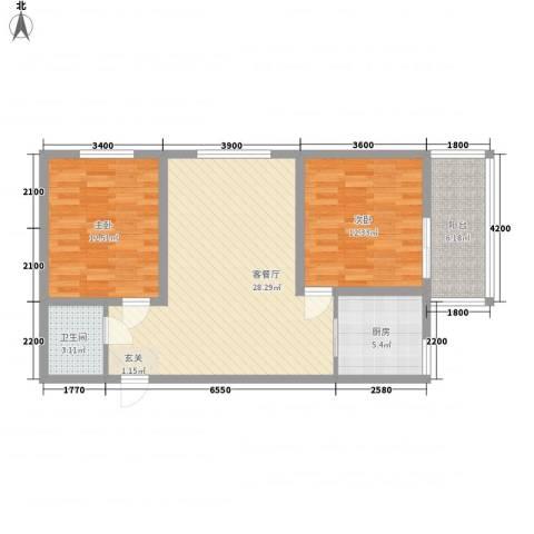 长缨新座2室1厅1卫1厨97.00㎡户型图