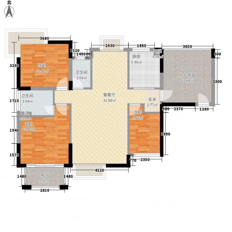 城市主场126.67㎡1栋01单位户型3室2厅1卫