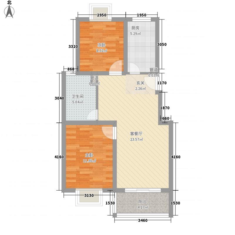五河苑85.00㎡五河苑2室户型2室