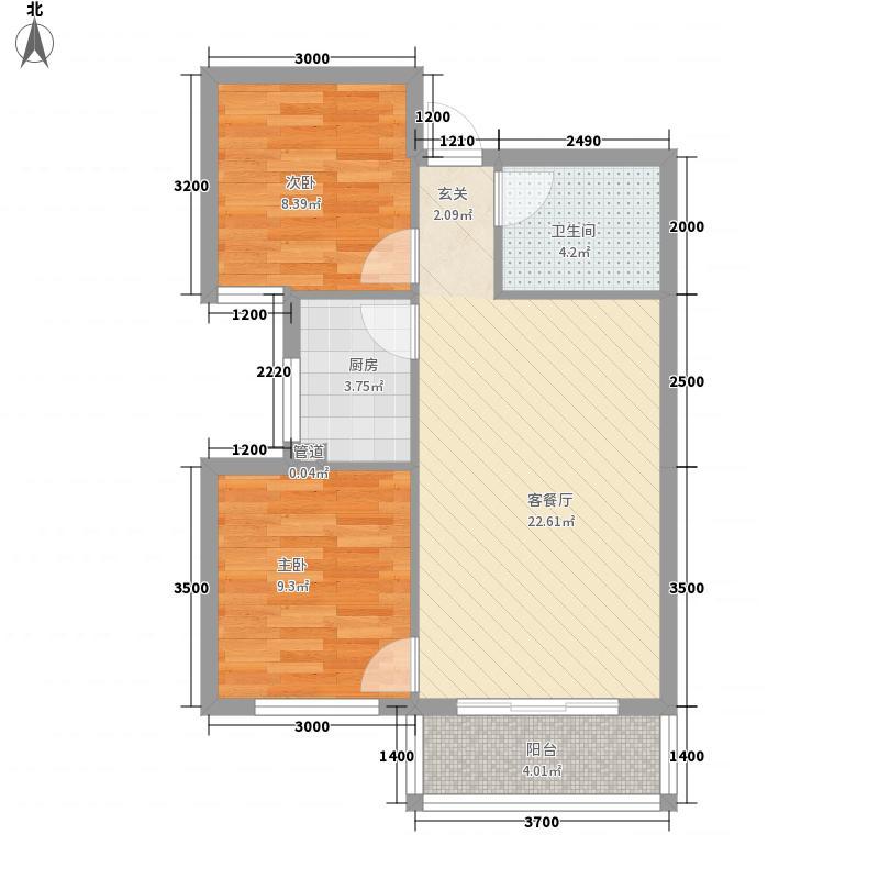 和�雅轩6.63㎡B2户型2室2厅1卫1厨