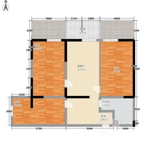 兴庆宫馆3室1厅1卫1厨155.00㎡户型图