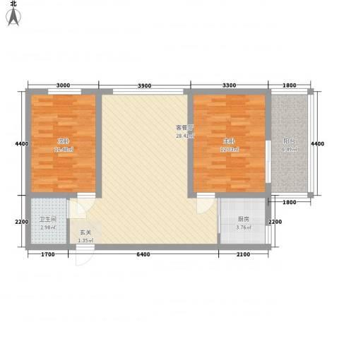 长缨新座2室1厅1卫1厨93.00㎡户型图