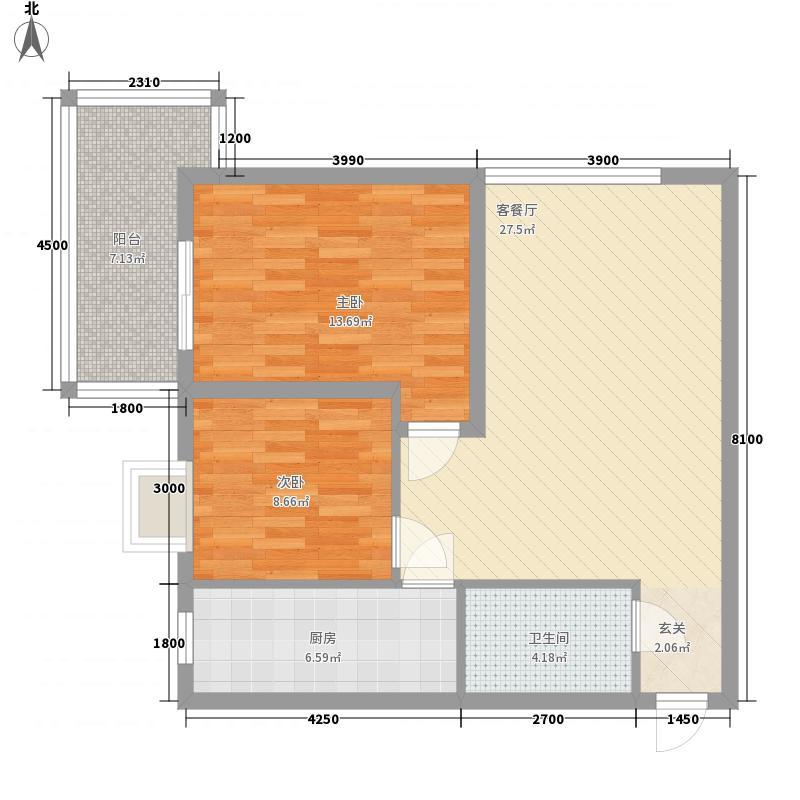 长缨新座95.00㎡长缨新座户型图B户型2室1厅1卫1厨户型2室1厅1卫1厨