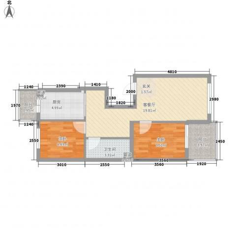 三力明居2室1厅1卫1厨69.00㎡户型图