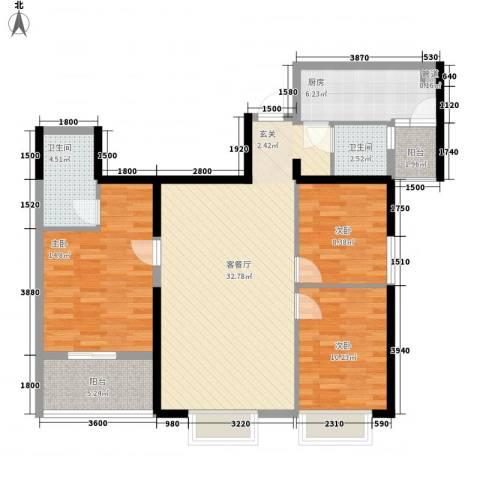 佳苑星河3室1厅2卫1厨123.00㎡户型图