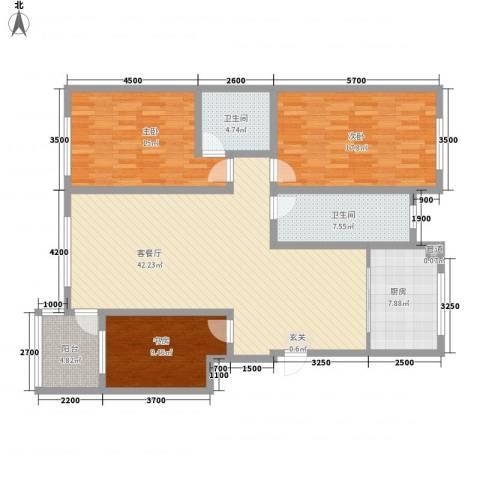 大公馆3室1厅2卫1厨156.00㎡户型图