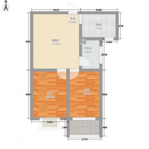 吉祥如意城2室1厅1卫1厨74.00㎡户型图