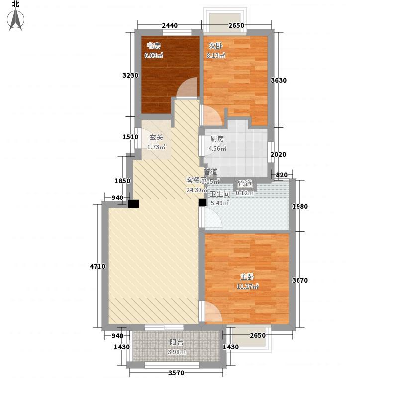 万科琥珀臻园95.00㎡95平户型3室2厅1卫1厨