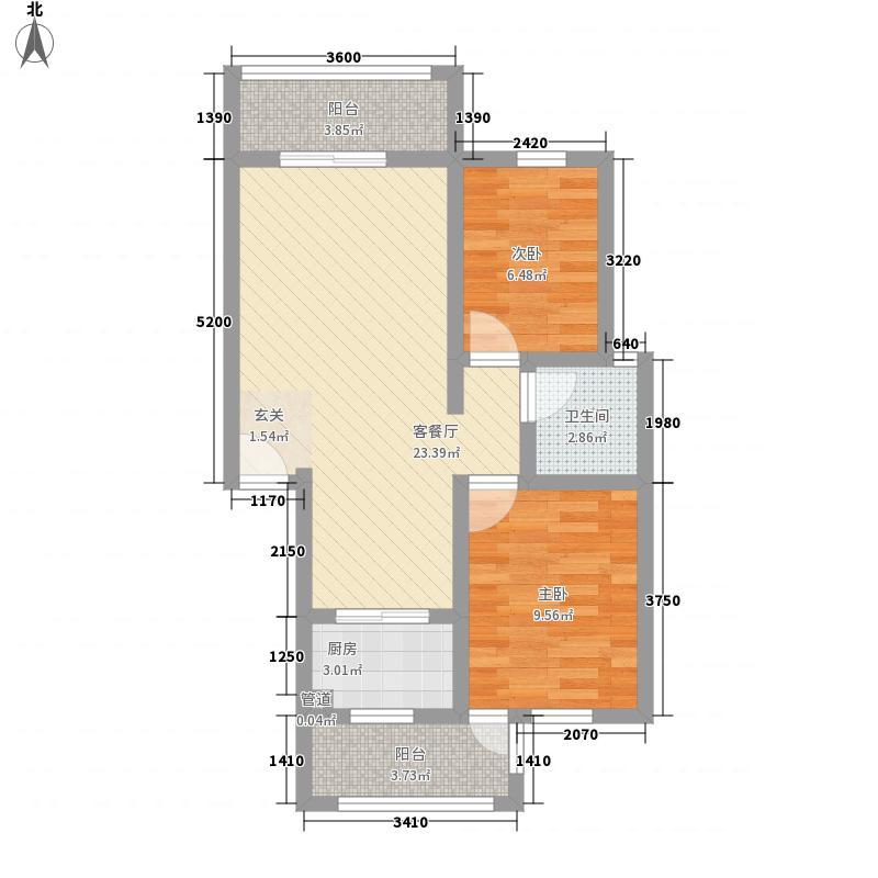 凯悦广场78.70㎡1#楼B户型2室2厅1卫1厨