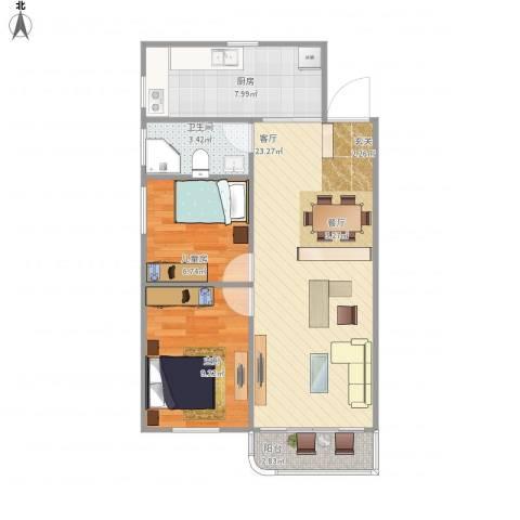 穗茵园2室1厅1卫1厨62.00㎡户型图
