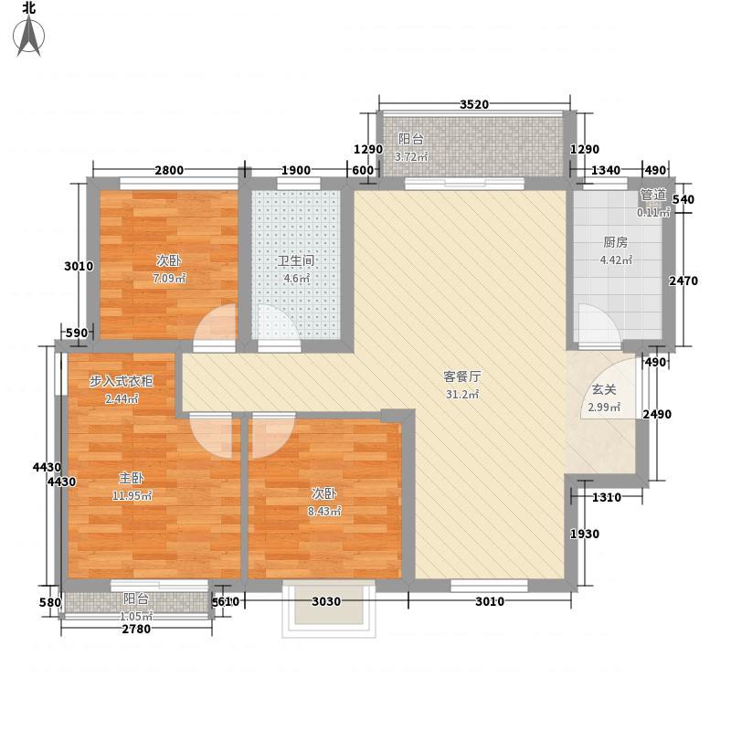 城中半岛8.20㎡A1户型1室2厅1卫