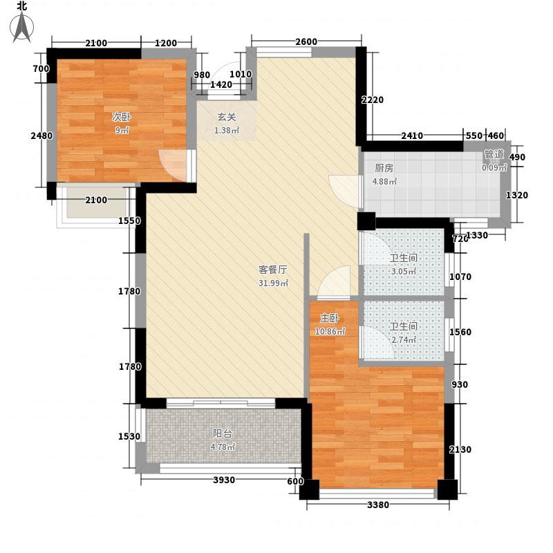 海峡商贸城2-2-2-1-1户型2室2厅2卫1厨