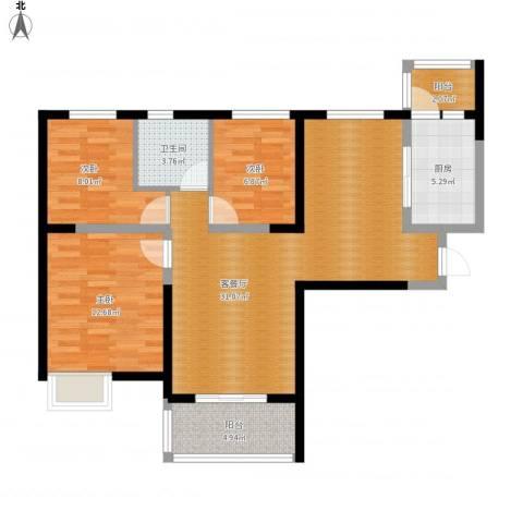 恒大名都3室1厅1卫1厨108.00㎡户型图