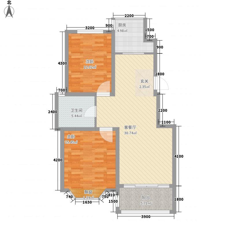 红状元9#-12#标准层A2户型2室2厅1卫1厨