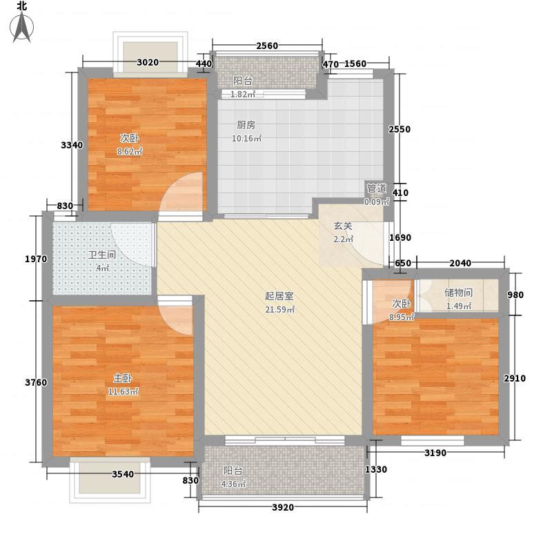 南溪一村74.00㎡南溪一村3室户型3室
